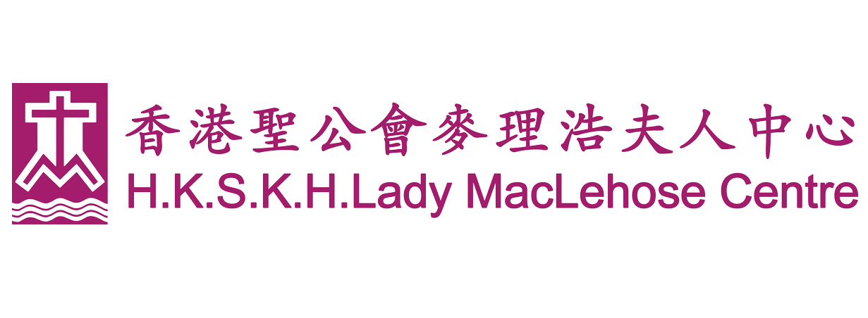HKSKH Lady MacLehose Centre Services for Ethnic Minorities